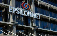 ΝΕΑ ΕΙΔΗΣΕΙΣ (Epsilon Net: Εξαγόρασε το 80% της Data Communication)