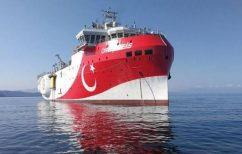 ΝΕΑ ΕΙΔΗΣΕΙΣ (Μια «ανάσα» πριν το Καστελόριζο το Oruc Reis – «Έσπασε» το όριο των 12 ναυτικών μιλίων)