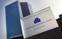 ΝΕΑ ΕΙΔΗΣΕΙΣ (Αμετάβλητα τα επιτόκια από την ΕΚΤ – Έτοιμη για νέες παρεμβάσεις τον Δεκέμβρη)