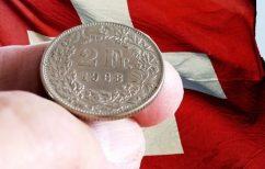 ΝΕΑ ΕΙΔΗΣΕΙΣ (Ελβετικό φράγκο: Παράθυρο ελπίδας για δανειολήπτες από απόφαση του Πρωτοδικείου)