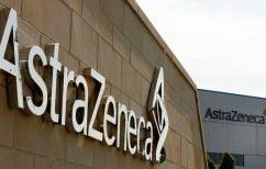 ΝΕΑ ΕΙΔΗΣΕΙΣ (AstraZeneca: Ξεκινά και πάλι τις δοκιμές για εμβόλιο στην Ιαπωνία)