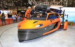 ΝΕΑ ΕΙΔΗΣΕΙΣ (PAL-V Liberty: Το πρώτο ιπτάμενο αυτοκίνητο στον κόσμο έλαβε έγκριση τύπου)