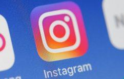 ΝΕΑ ΕΙΔΗΣΕΙΣ (Έρευνα για το Instagram στην Ευρώπη για τα προσωπικά δεδομένα ανήλικων χρηστών)