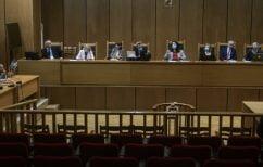 ΝΕΑ ΕΙΔΗΣΕΙΣ (Δίκη της Χρυσής Αυγής: 7 Οκτωβρίου η ετυμηγορία για την πολύκροτη δίκη)