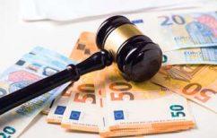 ΝΕΑ ΕΙΔΗΣΕΙΣ (Οι ενστάσεις των τραπεζών στο νέο πτωχευτικό νόμο)