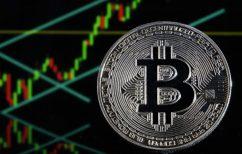 ΝΕΑ ΕΙΔΗΣΕΙΣ (To κρουαζιερόπλοιο που θα μετατραπεί σε… γραφείο bitcoin)