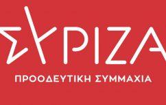 ΝΕΑ ΕΙΔΗΣΕΙΣ (ΣΥΡΙΖΑ για την επίθεση στον πρύτανη της ΑΣΟΕΕ: «Καταδικάζουμε τις αθλιότητες της ομάδας αυτόκλητων «τιμωρών»)
