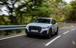 ΝΕΑ ΕΙΔΗΣΕΙΣ (Audi Q2: Έρχεται με ανανεωμένη εμφάνιση)