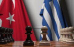 ΝΕΑ ΕΙΔΗΣΕΙΣ (Η απάντηση του Ερντογάν στη Σύνοδο Κορυφής: Τρεις νέες NAVTEX για ασκήσεις σε Αιγαίο και Μεσόγειο)