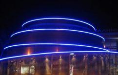 ΝΕΑ ΕΙΔΗΣΕΙΣ (Το Κέντρο Πολιτισμού «Ελληνικός Κόσμος» ξεκινά και πάλι να λειτουργεί)