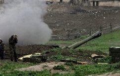 ΝΕΑ ΕΙΔΗΣΕΙΣ (Ναγκόρνο – Καραμπάχ: Συνεχίζονται οι συγκρούσεις – Η Αρμενία ζήτησε τη βοήθεια της Ρωσίας)