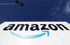 ΝΕΑ ΕΙΔΗΣΕΙΣ (Η Amazon «πρωταθλήτρια» σε κρούσματα covid)
