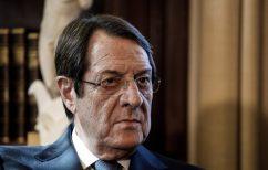 ΝΕΑ ΕΙΔΗΣΕΙΣ (Αναστασιάδης για Κυπριακό: Δεν θέλω να εμπλακώ σε αντιπαραθέσεις, αλλά η υπομονή έχει τα όρια της)