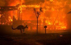 ΝΕΑ ΕΙΔΗΣΕΙΣ (Αυξάνονται οι φυσικές καταστροφές στην Αυστραλία)