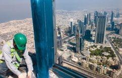 ΝΕΑ ΕΙΔΗΣΕΙΣ (Bloomberg: Σε διάλυση η εταιρεία που έχτισε το Μπουρτζ Χαλίφα)
