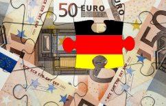 ΝΕΑ ΕΙΔΗΣΕΙΣ (Γερμανία: Με δύο ταχύτητες λειτουργεί η μεγαλύτερη οικονομία της Ευρωζώνης)