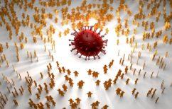 ΝΕΑ ΕΙΔΗΣΕΙΣ (Covid-19: Τουλάχιστον 2.839.051 νεκροί από την πανδημία παγκοσμίως)