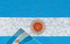 ΝΕΑ ΕΙΔΗΣΕΙΣ (Μεγάλη συρρίκνωση της οικονομίας της Αργεντινής προβλέπει το ΔΝΤ)