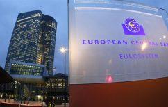 ΝΕΑ ΕΙΔΗΣΕΙΣ (Εννιά τράπεζες της ευρωζώνης στα «κόκκινα»)