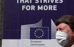 ΝΕΑ ΕΙΔΗΣΕΙΣ (Covid: Ο ΠΟΥ προτρέπει τις κυβερνήσεις στην Ευρώπη να σταθούν στο πλευρό των πολιτών)