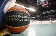 ΝΕΑ ΕΙΔΗΣΕΙΣ (Οι επιπτώσεις του Covid στον αθλητισμό και το παράδειγμα της Euroleague)