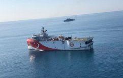 ΝΕΑ ΕΙΔΗΣΕΙΣ (CNNTurk: 4 λόγοι που το Oruc Reis επέστρεψε στη Μεσόγειο)