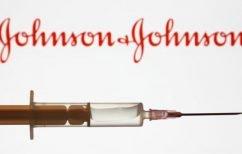 ΝΕΑ ΕΙΔΗΣΕΙΣ (Στην Ελλάδα φθάνουν σήμερα τα εμβόλια της Johnson & Johnson)