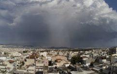 ΝΕΑ ΕΙΔΗΣΕΙΣ (Χαλάει ο καιρός, έρχονται βροχές και καταιγίδες)