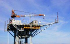 ΝΕΑ ΕΙΔΗΣΕΙΣ (Τρεις οι διεκδικητές για την υπόγεια αποθήκη αερίου «Νότια Καβάλα»)