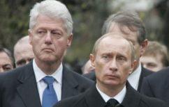 ΝΕΑ ΕΙΔΗΣΕΙΣ (Πούτιν – Κλίντον: Στο φως 20 χρόνια μετά η συνομιλία για το πυρηνικό υποβρύχιο «Κουρσκ»)