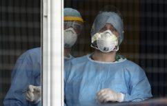 ΝΕΑ ΕΙΔΗΣΕΙΣ (Κορωνοϊός: Πτώση στα κρούσματα, παραμένουν πολλοί οι ασθενείς στις ΜΕΘ)