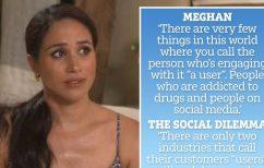 ΝΕΑ ΕΙΔΗΣΕΙΣ (Μέγκαν Μαρκλ: «Κράξιμο» στα social media με χρήστες να τη κατηγορούν ακόμα και για… λογοκλοπή)