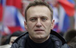 ΝΕΑ ΕΙΔΗΣΕΙΣ (Υπόθεση Ναβάλνι: Η ΕΕ επέβαλλε κυρώσεις στην Ρωσία)