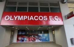 ΝΕΑ ΕΙΔΗΣΕΙΣ (Επιστολή του Ολυμπιακού στη FIFA για τους παίκτες του που νόσησαν από κορωνοϊό)