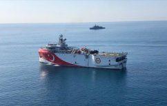ΝΕΑ ΕΙΔΗΣΕΙΣ (Νέα σειρά προκλήσεων με το Oruc Reis: Μέσα στη μέρα θα βρίσκεται σε απόσταση 6,5 ναυτικών μιλίων από το Καστελόριζο)