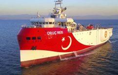 ΝΕΑ ΕΙΔΗΣΕΙΣ (Τουρκία: Τέλη Νοεμβρίου τελειώνει το Oruc Reis τις εργασίες του)