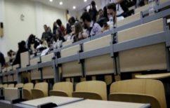 ΝΕΑ ΕΙΔΗΣΕΙΣ (Πανεπιστήμια: Όλα όσα ισχύουν για τις μετεγγραφές των φοιτητών)