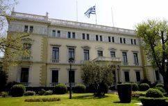 ΝΕΑ ΕΙΔΗΣΕΙΣ (Ζητείται αρραγές εθνικό μέτωπο: Να συγκληθεί έκτακτο συμβούλιο πρώην πρωθυπουργών)