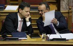 ΝΕΑ ΕΙΔΗΣΕΙΣ (Προϋπολογισμός 2021: Κατατέθηκε στη Βουλή το προσχέδιο – Τι προβλέπει;)