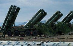 ΝΕΑ ΕΙΔΗΣΕΙΣ (Τζο Μπάιντεν και Ερντογάν δεν κατάφεραν να συμφωνήσουν στο θέμα των S-400)