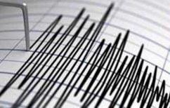 ΝΕΑ ΕΙΔΗΣΕΙΣ (Ιταλία: Ισχυρή σεισμική δόνηση ταρακούνησε την Ιταλία νωρίς το απόγευμα του Σαββάτου.)