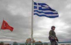 ΝΕΑ ΕΙΔΗΣΕΙΣ (Η «ψύχραιμη» Ελλάδα, η επιθετική Τουρκία και οι… Γερμανοί)