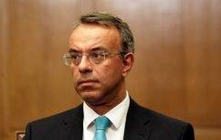 ΝΕΑ ΕΙΔΗΣΕΙΣ (Σταϊκούρας: «Η κυβέρνηση εργάζεται με σχέδιο ώστε να ξεπεράσει το σκόπελο της κρίσης»)