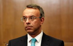 ΝΕΑ ΕΙΔΗΣΕΙΣ (Σταϊκούρας για 15ετές ομόλογο: «Η Ελλάδα άντλησε από τις αγορές 2 δισ. ευρώ με κόστος κάτω από το 1,2%»)