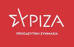 ΝΕΑ ΕΙΔΗΣΕΙΣ (Επανέρχεται ο ΣΥΡΙΖΑ στο θέμα Φουρθιώτη: «Κόλαφος για την κυβέρνηση οι νέες αποκαλύψεις Βρούτση»)