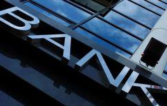 ΝΕΑ ΕΙΔΗΣΕΙΣ (Τράπεζες: Άντλησαν 39 δισ. ευρώ από την ΕΚΤ ως τον Σεπτέμβριο)