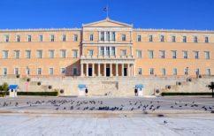 ΝΕΑ ΕΙΔΗΣΕΙΣ (Βουλή: Στην αρμόδια επιτροπή εισάγεται το κατεπείγον πολυνομοσχέδιο της πανδημίας)