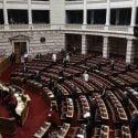 ΝΕΑ ΕΙΔΗΣΕΙΣ (Βουλή-ν/σ υπ. Εργασίας: Τα μέτρα που προτείνει η αντιπολίτευση)