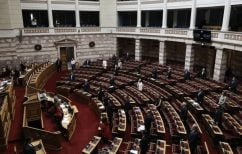ΝΕΑ ΕΙΔΗΣΕΙΣ (Κυβέρνηση και αντιπολίτευση ήρθαν σε έντονη αντιπαράθεση στη Βουλή για το νομοσχέδιο της ψήφου των αποδήμων)