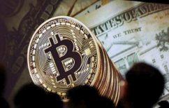 ΝΕΑ ΕΙΔΗΣΕΙΣ (Με σπασμένα τα φρένα το bitcoin: Νέο ρεκόρ, ξεπέρασε τα 34.000 δολάρια)